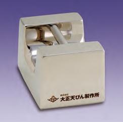 分銅レーザー彫刻サービス